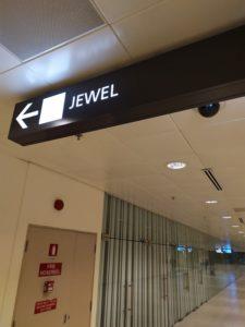 Jewel в Чанги в Сингапуре