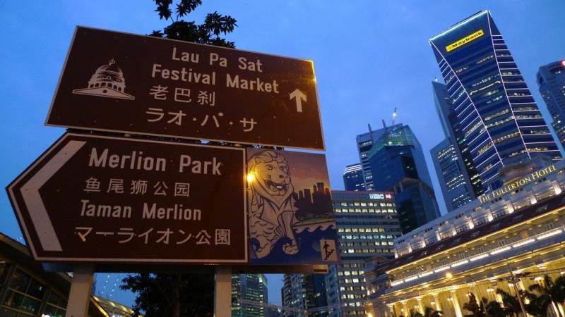 языки в сингапуре