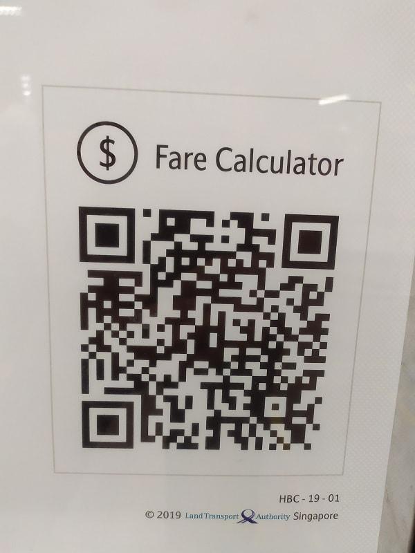цены в метро Сингапура