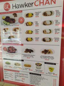 цены сингапура на питание