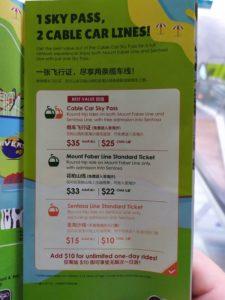 Цены на достопримечательности в Сингапуре