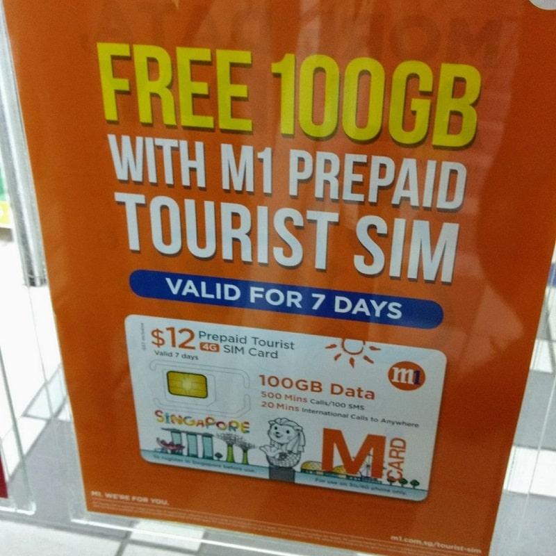 Быстрый интернет в сингапуре