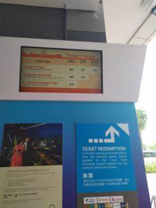 Цены на колесо обозрения в Сингапуре