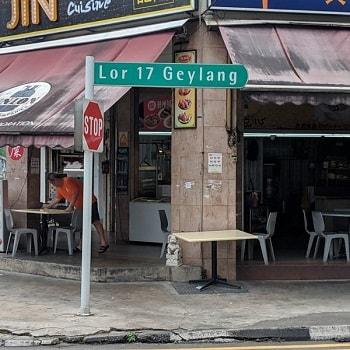 гейланг в сингапуре
