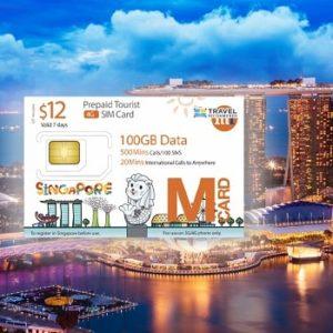 Сингапур интернет