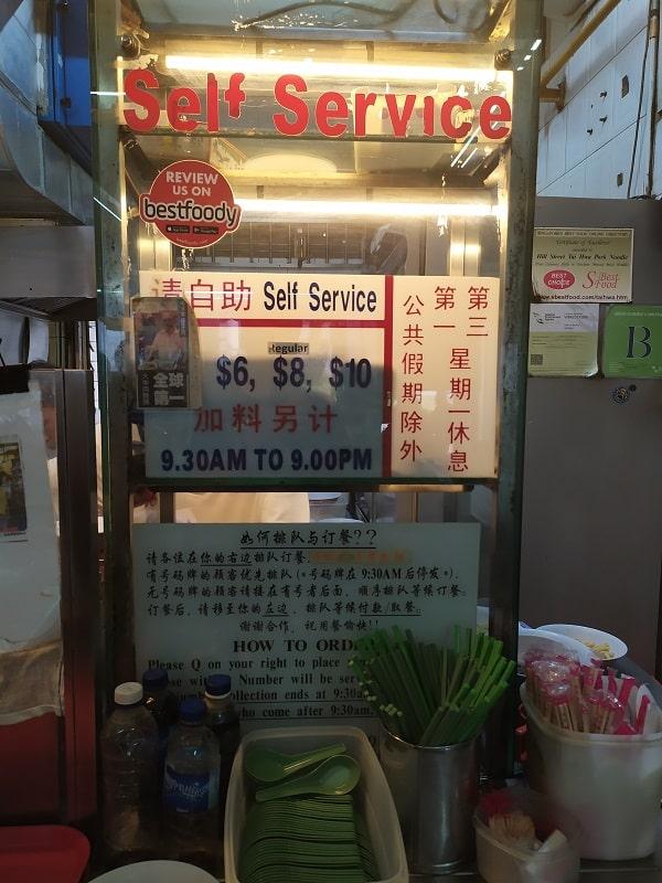 цены на стритуфд в сингапуре